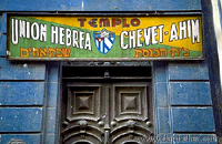 Oldest Shul in Havana, Chevet Ahim.