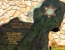 Jewish Cemetery in Santa Clara, Cuba.